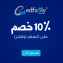 10% Off Online Price on Clothes/Shoes/Bags - Max Subtotal ( $250 )